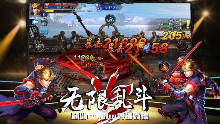 最终宿命经典横版热血格斗手游官方版下载图2: