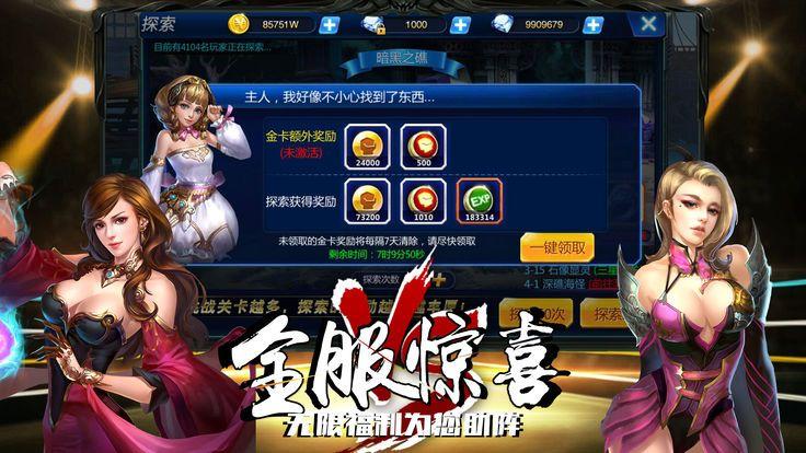 最终宿命经典横版热血格斗手游官方版下载图4:
