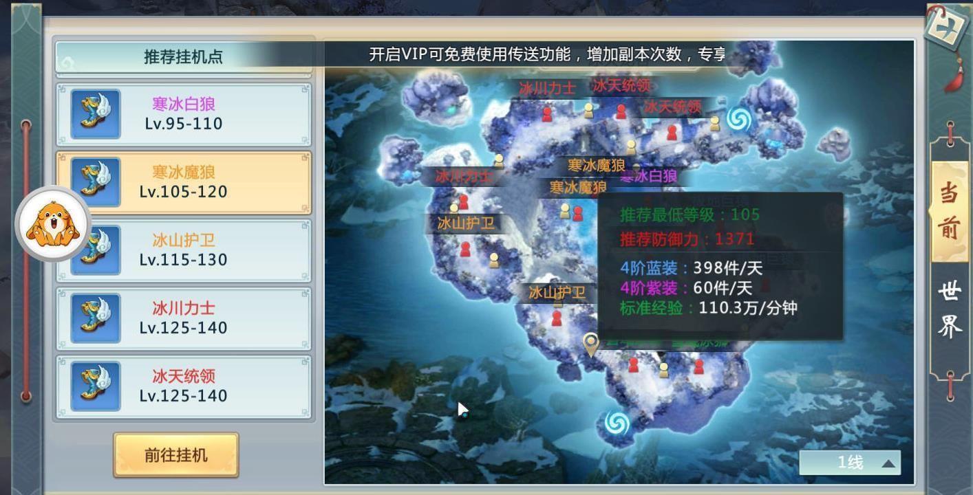 九重战仙手游官网版下载最新版图3: