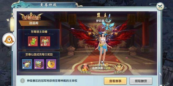九重战仙手游官网版下载最新版图片1