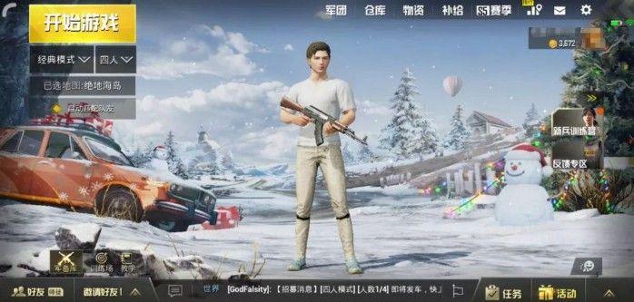 刺激战场圣诞版本爆料:雪地地图上线,信号枪、三级头穿圣诞装![多图]图片1