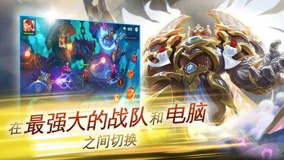 地牢猎手外传勇士战队官方网站下载安卓版图片2