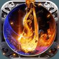 破坏神游戏官方网站下载正式版