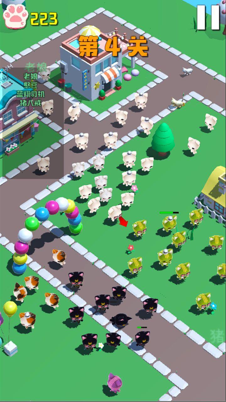 拥挤城市猫猫大作战安卓官方版游戏(cats crowd city)图3: