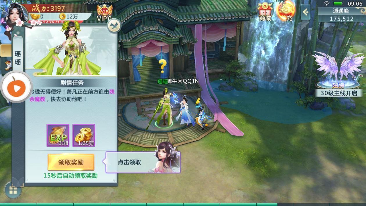 莽荒封天游戏官方网站下载正式版图片1