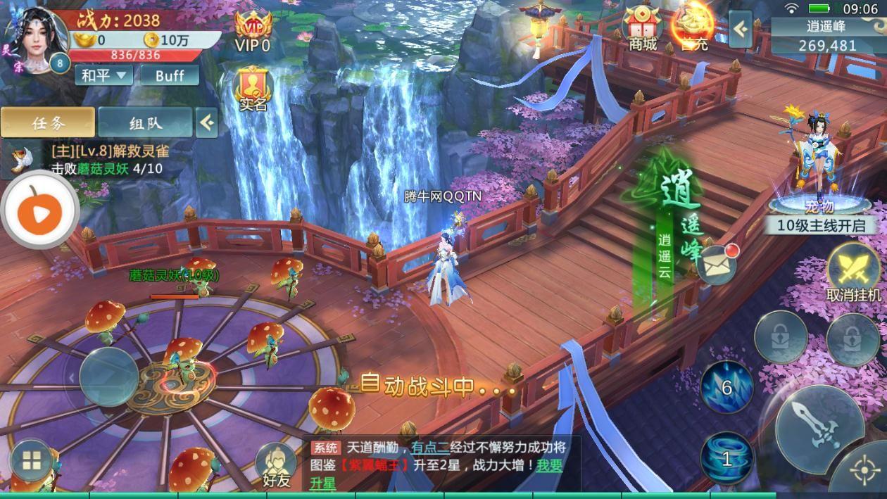 莽荒封天游戏官方网站下载正式版图2: