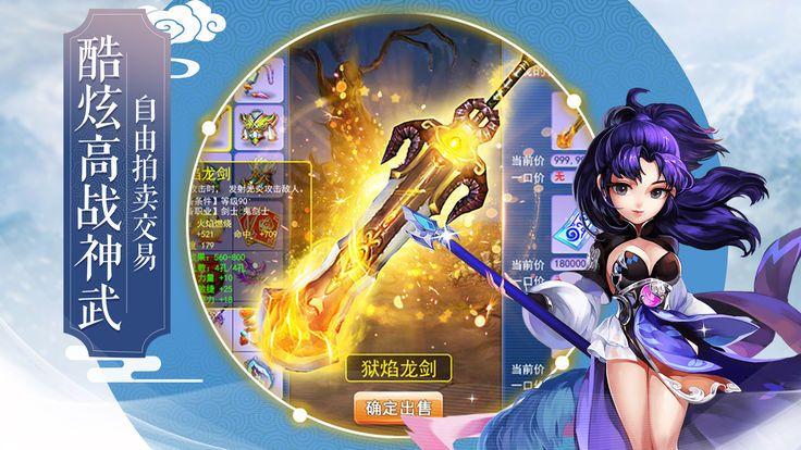 西游乱斗西游之路梦回女儿国手机游戏正式版下载图3: