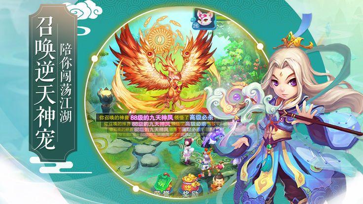 西游乱斗西游之路梦回女儿国手机游戏正式版下载图4: