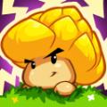 超級蘑菇VS細菌安卓版