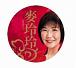 2019生肖运势官方版