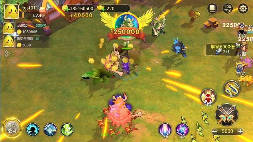 猎人前线手机游戏官方版下载图1: