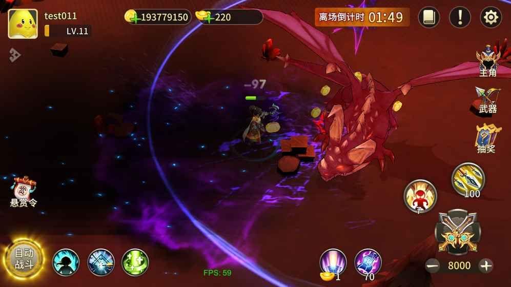 猎人前线手机游戏官方版下载图片1