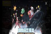 刺激战场圣诞手雷怎么得 圣诞跳舞小鸡获取方法[多图]