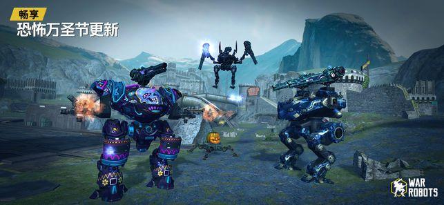 walking war robots手游官方网站下载最新版
