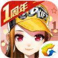 QQ飞车手游腾讯官网正版下载 v1.11.0.13274