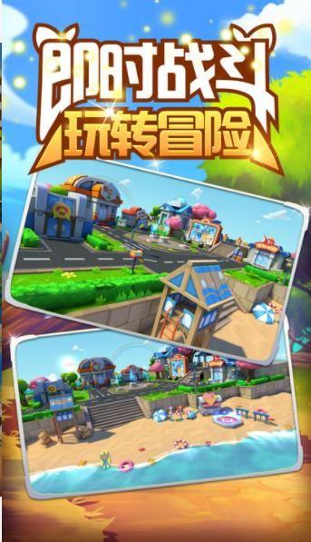 战宠无双手机游戏官方版下载图片1