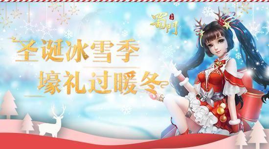 蜀门手游:圣诞节活动曝光,新萌宠招财猫即将上线[视频][多图]图片1