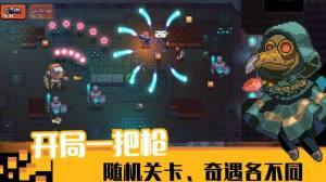 """11游侠评测:""""突突突""""超刺激射击地牢游戏图片1"""
