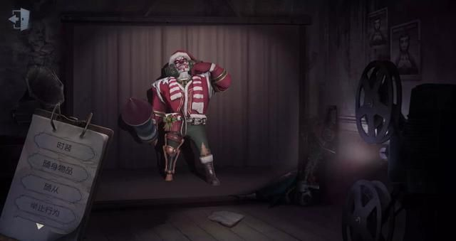 第五人格:双电节活动来袭,圣诞限定时装即将上线[视频][多图]图片1