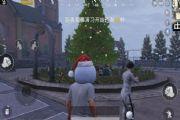刺激战场圣诞麋鹿头像框怎么获得?圣诞麋鹿头像框获取攻略[多图]