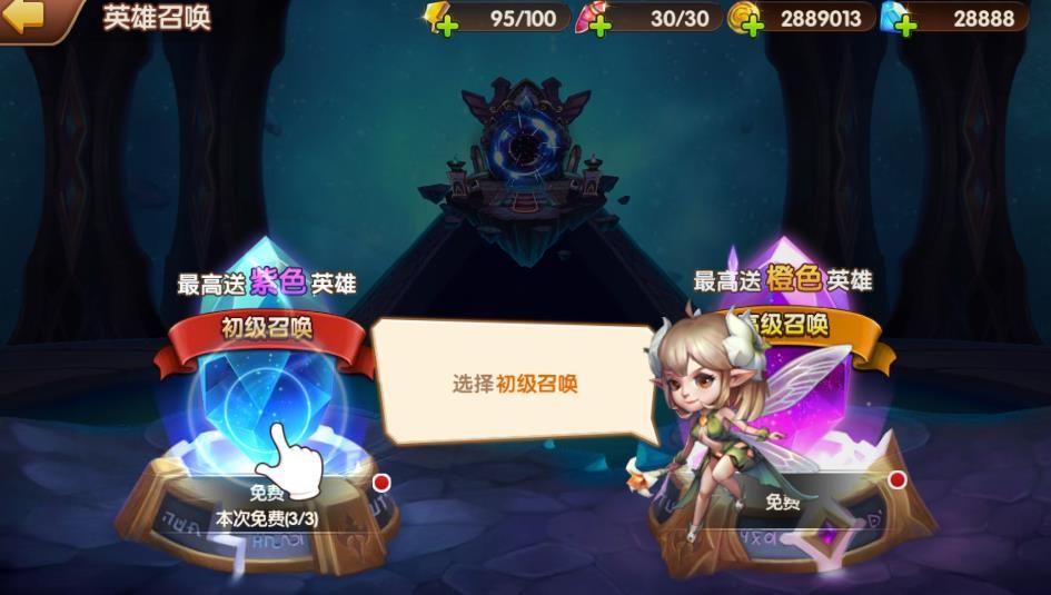 复仇者风暴手游官方网站下载安卓版图3: