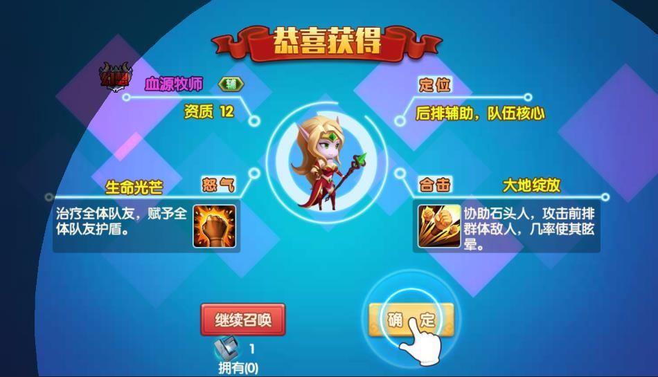 复仇者风暴手游官方网站下载安卓版图2: