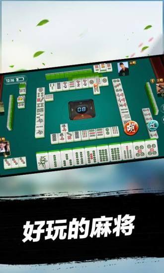 乐乐大作战游戏官方网站下载正式版图片2