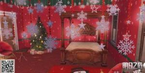 明日之后平民圣诞小屋攻略 平民圣诞小屋设计图图片1