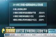 游戏版号正式宣布解冻:韩国游戏公司股价立马暴涨[多图]