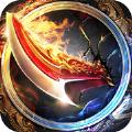 战神不败正式版下载安卓手机版