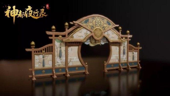 """神都夜行录家园玩法全面升级:""""棠梨映月""""家具设计稿曝光[视频][多图]图片1"""
