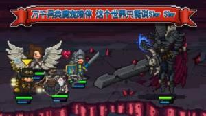 比特骑士中文汉化版下载官方正版地址(Bit Heroes)图片2