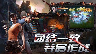 盗墓空间手游官方网站下载最新版图片2