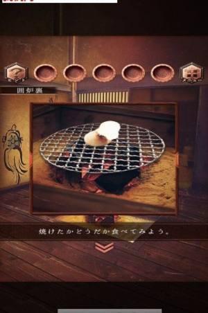 逃脱游戏日复一日最新攻略完整版下载图片1