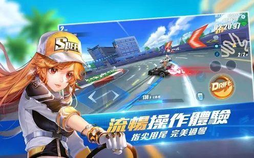 garena极速领域手游官方网站下载台服版图1: