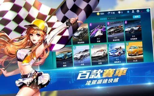 garena极速领域手游官方网站下载台服版图3: