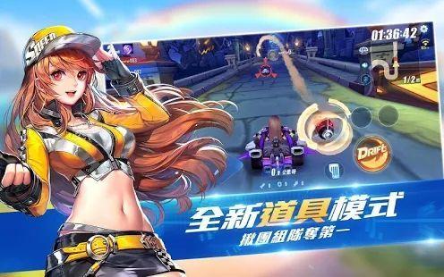 garena极速领域手游官方网站下载台服版图2: