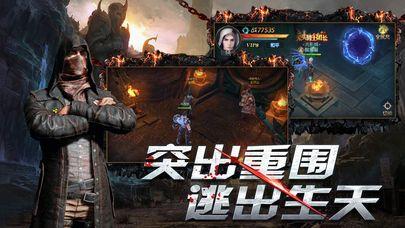 盗墓空间手游官方网站下载最新版图片3