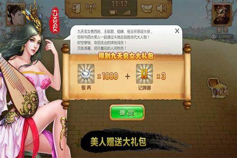 桃桃斗地主手机游戏最新正版下载地址图片1