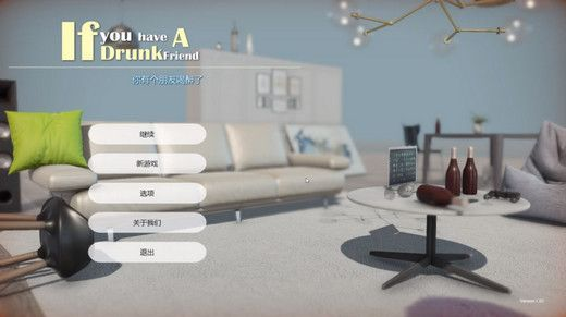 If you have a drunk friend手机游戏安卓版(你有个朋友喝醉了)图4: