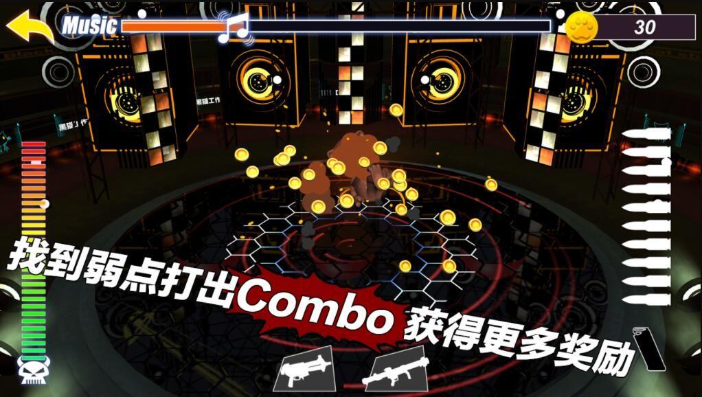 跳舞的小黑猫官方版游戏下载图片3