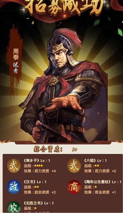 末代皇贵妃手游官方网站下载安卓版图1:
