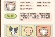 """貓咪游戲背后的社交裂變:賽博空間的""""仿真瘟疫""""[多圖]"""