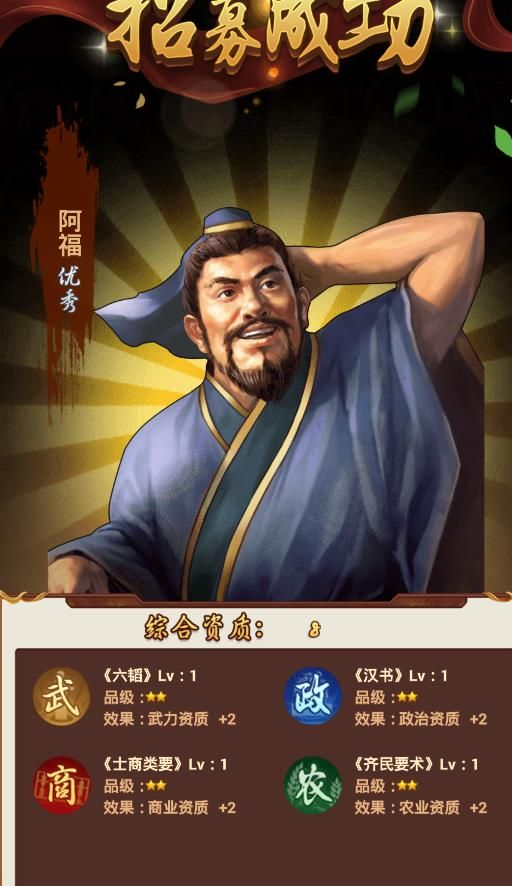 末代皇贵妃手游官方网站下载安卓版图2: