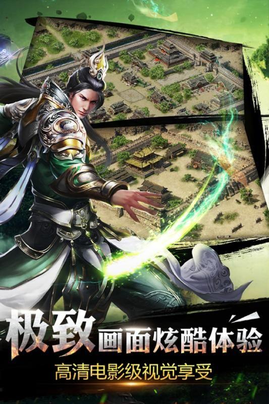 烈火龙城1.76手游最新版下载怀旧复刻版图2: