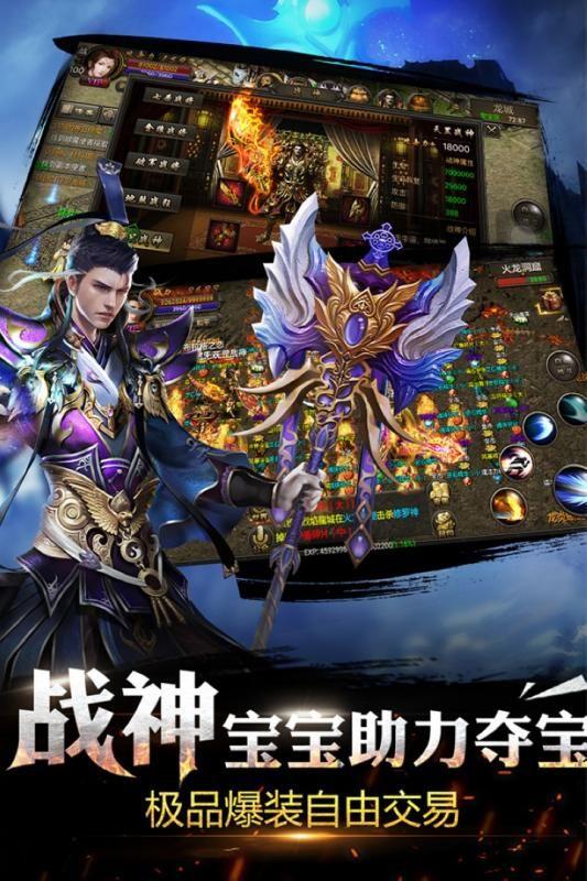 烈火龙城1.76手游最新版下载怀旧复刻版图5: