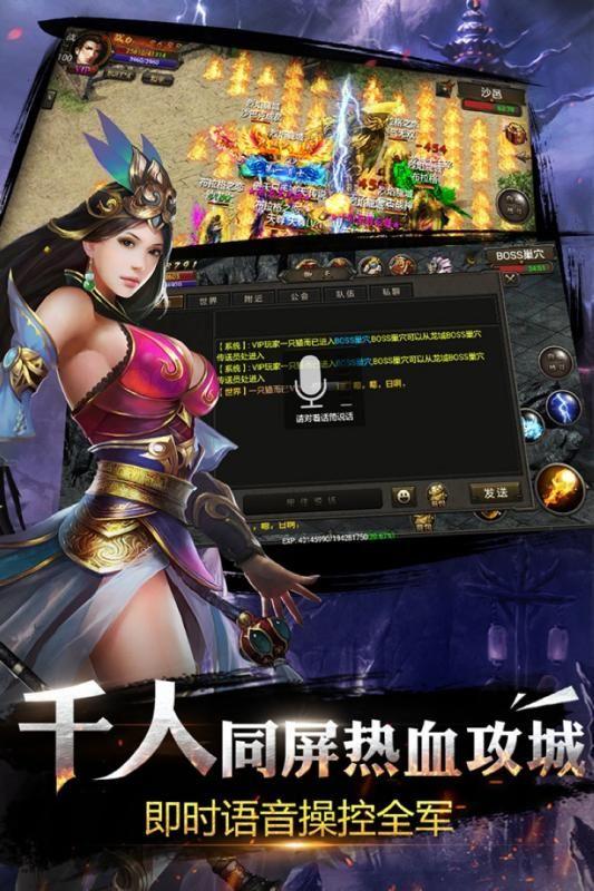 烈火龙城1.76手游最新版下载怀旧复刻版图3: