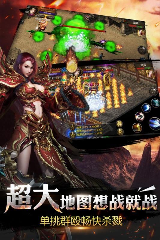 烈火龙城1.76手游最新版下载怀旧复刻版图4: