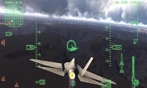 全民风云战机最新免费版游戏下载图1: