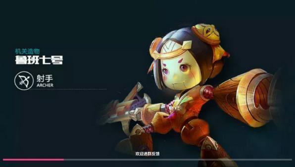 星黎英雄传游戏官方网站下载正式版图1: